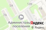 Схема проезда до компании Отдел полиции №6 Управления МВД России по г. Барнаулу в Барнауле
