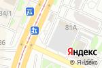 Схема проезда до компании Уинстон в Барнауле