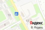 Схема проезда до компании Mobil 1 Центр в Барнауле