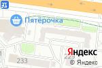 Схема проезда до компании Мастерская по ремонту обуви и одежды в Барнауле