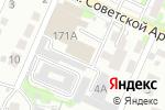 Схема проезда до компании Спутниковые Системы Мониторинга в Барнауле