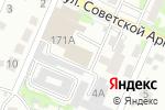 Схема проезда до компании Абсолютные технологии в Барнауле