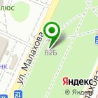 Местоположение компании Магазин по продаже кур-гриль