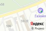 Схема проезда до компании КАРАВАН в Барнауле