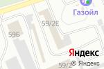 Схема проезда до компании Оптовая компания в Барнауле