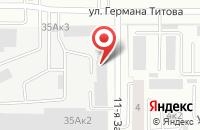 Схема проезда до компании Астра в Барнауле