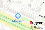 Схема проезда до компании Магазин нижнего белья в Барнауле