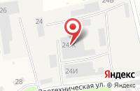 Схема проезда до компании Вит-Фарм в Барнауле