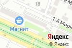 Схема проезда до компании Магазин косметики и бижутерии в Барнауле