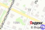 Схема проезда до компании Мир Шин в Барнауле