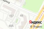 Схема проезда до компании На Гущина в Барнауле