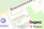 Схема проезда до компании Такси-комфорТ в Барнауле