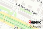 Схема проезда до компании Центральная детская библиотека им. К.И. Чуковского в Барнауле