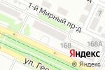 Схема проезда до компании ЖЭУ №12 Ленинского района в Барнауле