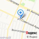 Подорожник на карте Барнаула