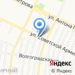 Гранат на карте Барнаула