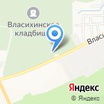 Власихинское кладбище на карте Барнаула