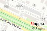 Схема проезда до компании Кулинар в Барнауле