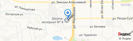 Барнаульская специальная (коррекционная) общеобразовательная школа-интернат №4 V вида на карте Барнаула