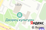 Схема проезда до компании Сибиряночка в Барнауле