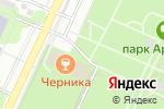 Схема проезда до компании Малярка в Барнауле