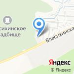 Сибинтекс на карте Барнаула