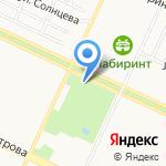 Гриль-площадка на карте Барнаула