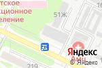 Схема проезда до компании Браст в Барнауле