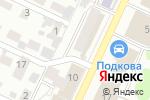 Схема проезда до компании Лаборатория цвета в Барнауле