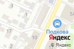 Схема проезда до компании Малиновка в Барнауле