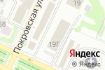 Схема проезда до компании Автолюкс в Барнауле