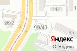 Схема проезда до компании Хмель и Солод в Барнауле