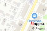 Схема проезда до компании В гостях у мамы в Барнауле