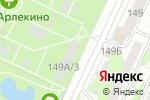 Схема проезда до компании Арлекино в Барнауле
