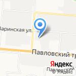 Сабрина на карте Барнаула
