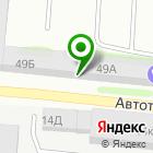 Местоположение компании Техосмотр на Автотранспортной
