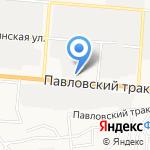 Магазин автозапчастей для BMW на карте Барнаула