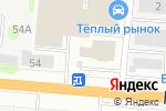 Схема проезда до компании Магазин автозапчастей для КАМАЗ в Барнауле
