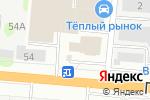 Схема проезда до компании АВТОМАГ в Барнауле