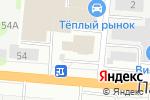 Схема проезда до компании Хмели-Сунели в Барнауле