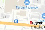 Схема проезда до компании ЕАвто в Барнауле