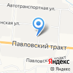 Автосервис На Павловском на карте Барнаула