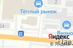 Схема проезда до компании BTR Motorsport в Барнауле