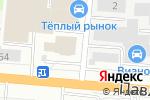 Схема проезда до компании zavEva в Барнауле