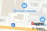 Схема проезда до компании Мир запчастей в Барнауле