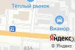 Схема проезда до компании Фирменный магазин в Барнауле