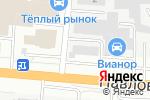 Схема проезда до компании МояCOROLLA в Барнауле