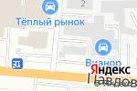 Схема проезда до компании Киоск по продаже фастфудной продукции в Барнауле