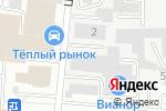 Схема проезда до компании Жемчужина в Барнауле
