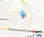АлтайФлора ООО